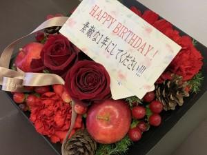 濱口さん 祝28歳(会社から)